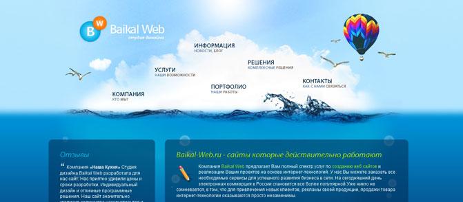 Baikal Web