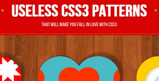 UselessCSS3 Patterns