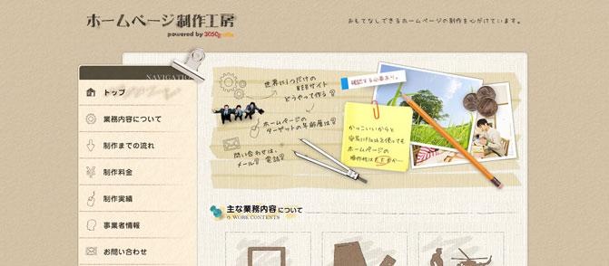 Yamaguchi Web